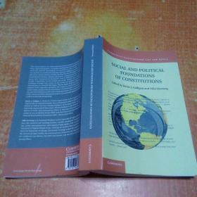 宪法的社会和政治基础Social and Political Foundations of Constitutions