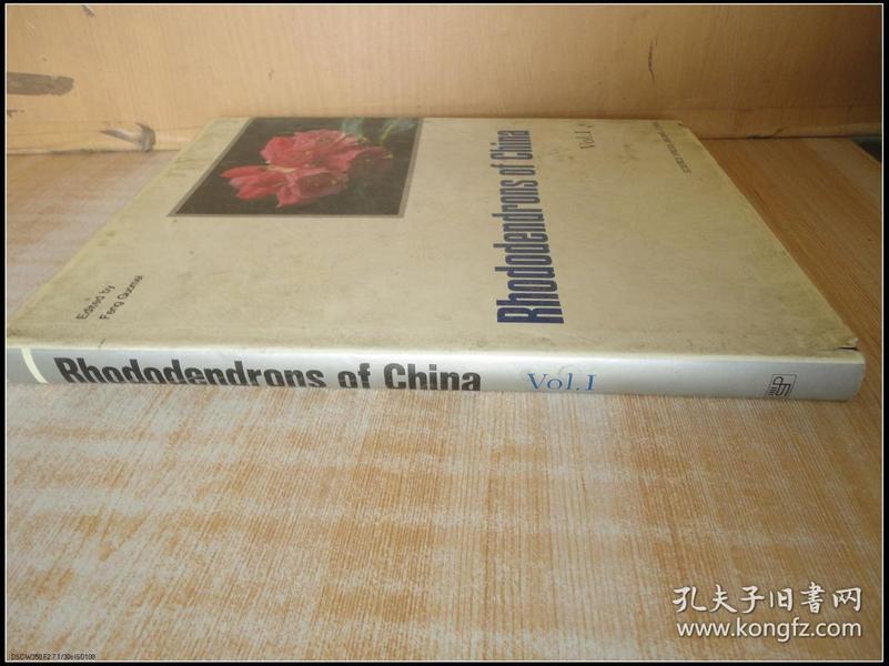 精装16开 厚册《Rhododendrons of china 中国杜鹃花》见图
