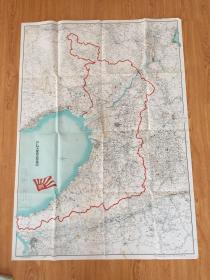 民国日本出版《朝日新闻精选 大坂府近郊地图》大幅彩印 106.5*76.5厘米