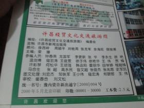 许昌2000年经济总量_许昌经济开发区杨世民