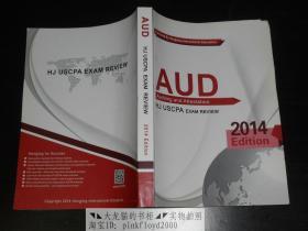 AUD HJ USCPA EXAM REVIEW 2014 Edition