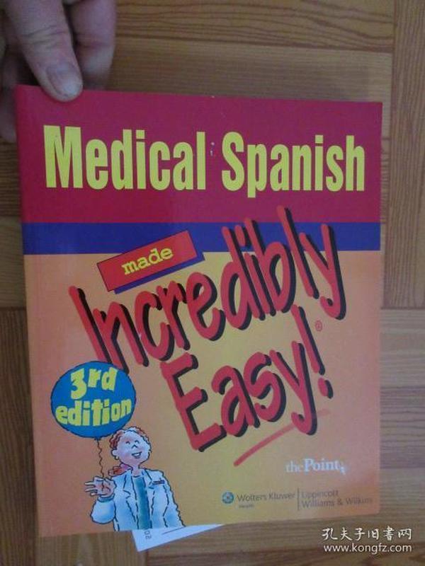 Medical Spanish Made Incredibly Easy!      (小16开)   详见图