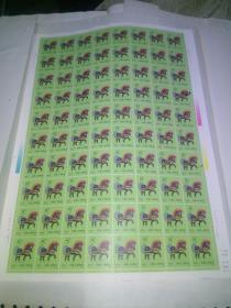 1990年马邮票整版  80枚 第一轮 马票