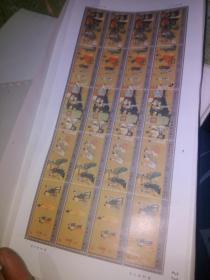 90年*南唐韩熙载夜宴图整套邮票  整版出售