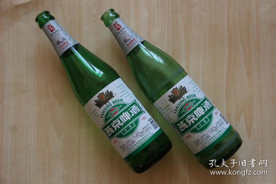 燕京啤酒瓶(北京2008年奥运会赞助商、奥运会徽)---8