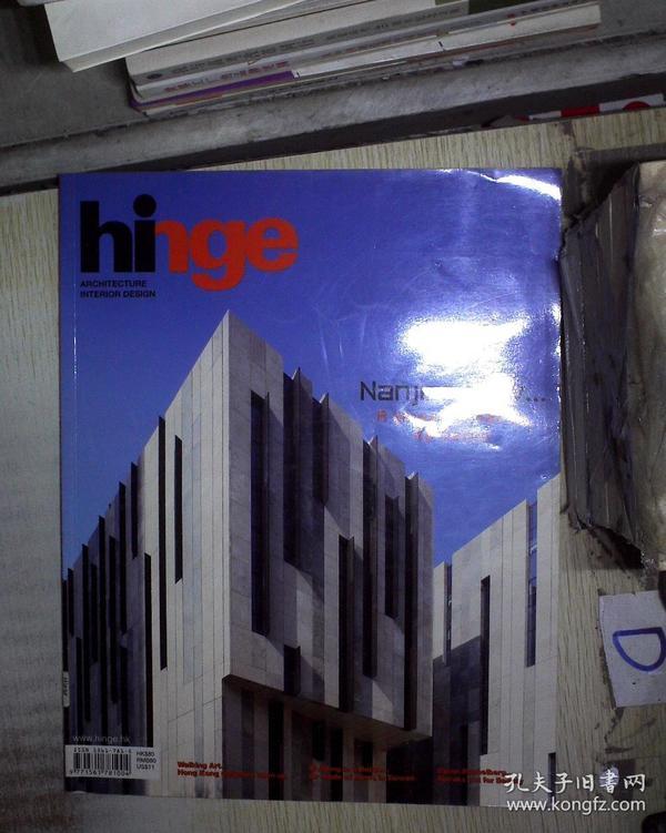 HINGE  2011 188