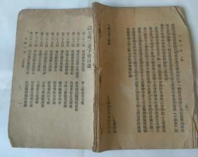 七剑三奇(下)