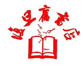 国学治要(全套8册)