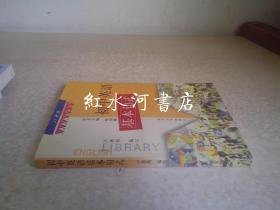 初中英语基本句式  馆藏