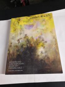 Sothebys 苏富比 2016 (MODERN AND CONTEMPORARY ASIAN ART-EVENING SAIE