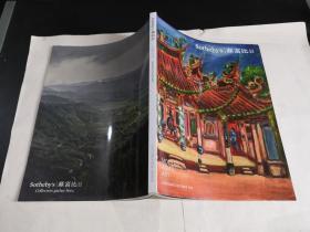 Sothebys 苏富比:MODERN ASIAN ART Hong Kong 3 October 2016