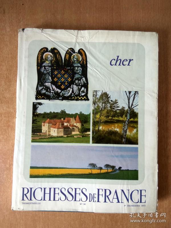 Cher richesses de france  No 98  图册.