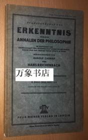 Carnap 卡尔纳普  : Psychologie in physikalischer Sprache  罕见论文抽印本  原刊于Erkenntnis第三卷  德文原版平装本   私藏品好