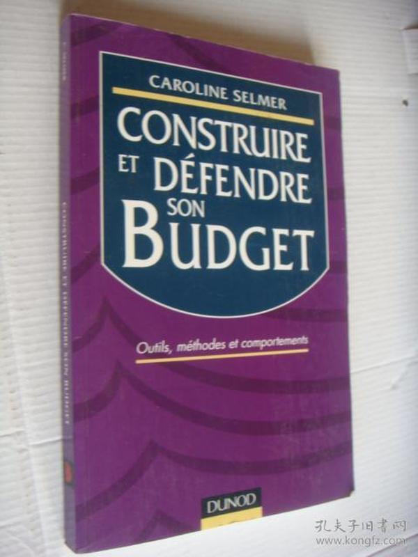 CONSTRUIRE ET DEFENDRE SON BUDGET 法文原版 16开