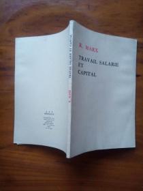 卡尔·马克思(法文版)