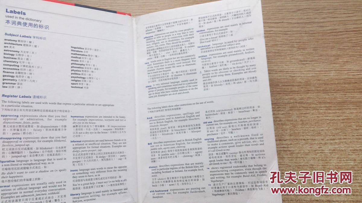牛津高阶英汉�:)��(�X[_牛津高阶英汉双解词典(第6版)