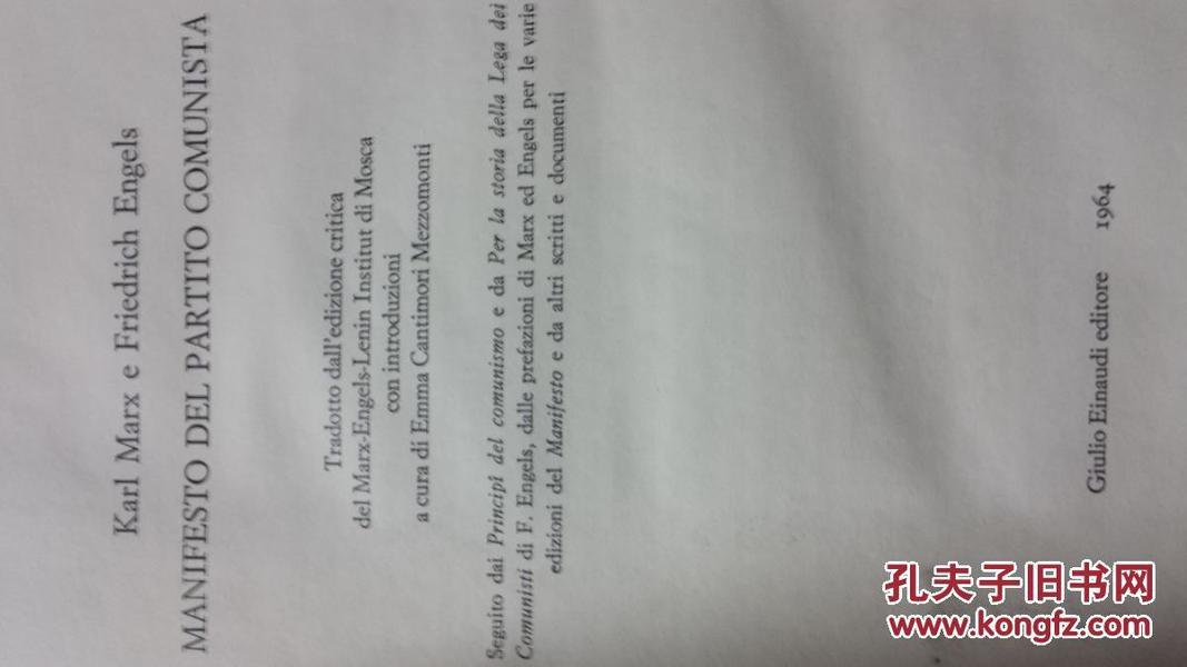 意大利文孤珍奇发票 马恩共产党宣言研究 陶里亚蒂指示百人物千注释意式比萨夹心味重厚长MANIFESTO DEL PARTITO COMUNISTA EMMA CANTIMORI MEZZOMONTI著