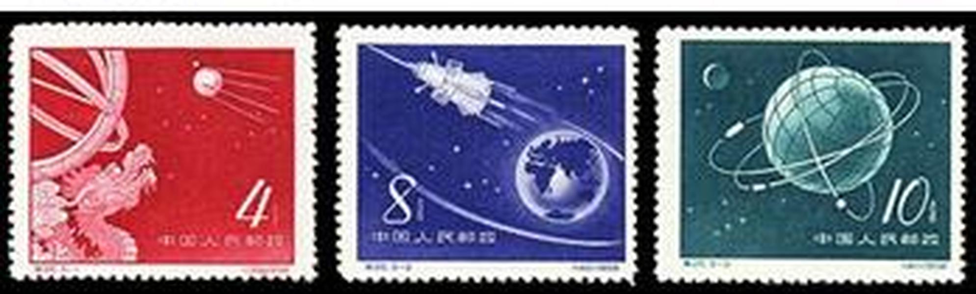特25苏联人造地球卫星 集邮 邮票收藏 纪特邮票 保真包品正品
