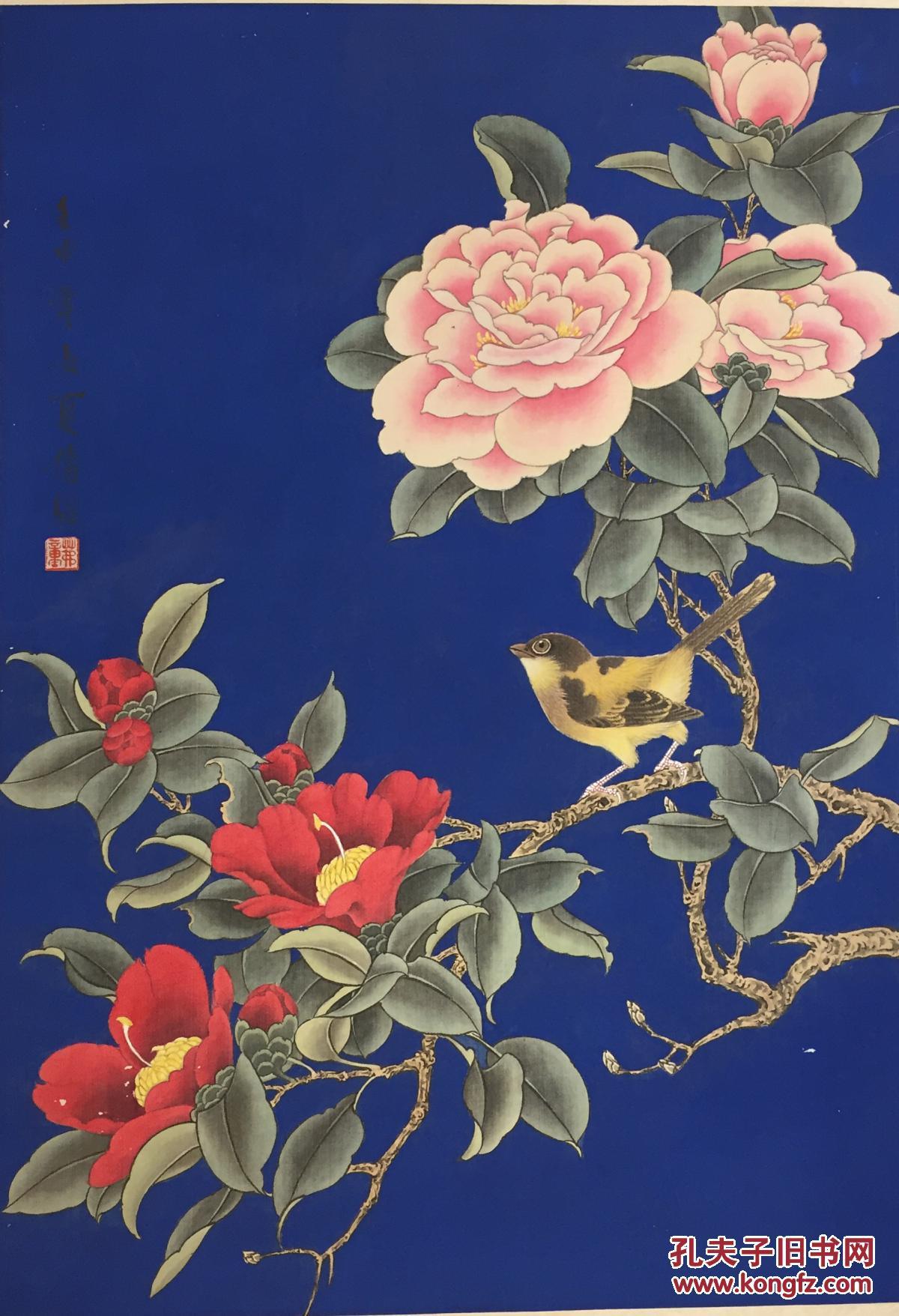 赵毅《工笔花卉》文物店旧藏,带店签,来源清晰可靠图片