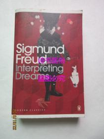 Sigmund Freud Interpreting Dreams (梦的解析)