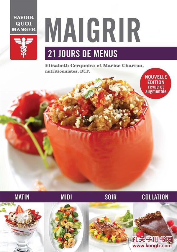 Maigrir : 21 jours de menus21天减肥菜单