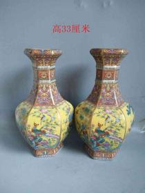 清乾隆年制珐琅彩花鸟瓷瓶图片