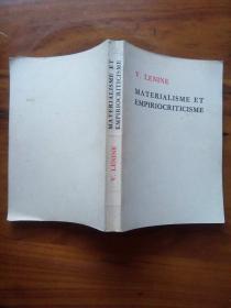 唯物主义和经验批判主义(法文版)