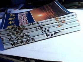 东方气功(1986年第1.2.3期加1987年1.2.3.4加 1988年1.2.3.4,加 1988年1.2.3.4.5.6 加1990年1.2.3.4.5.6共计23本带创刊号合售)