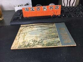 杭州游览手册 增订本