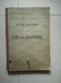 1930年出版8开精装本法文地图册《ATLAS Général  DE géographie》 明确标注中国的南海和岛屿 台湾前面标注是日占区 后面标注中国  具体请看图片