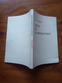 国家与革命(法文版)