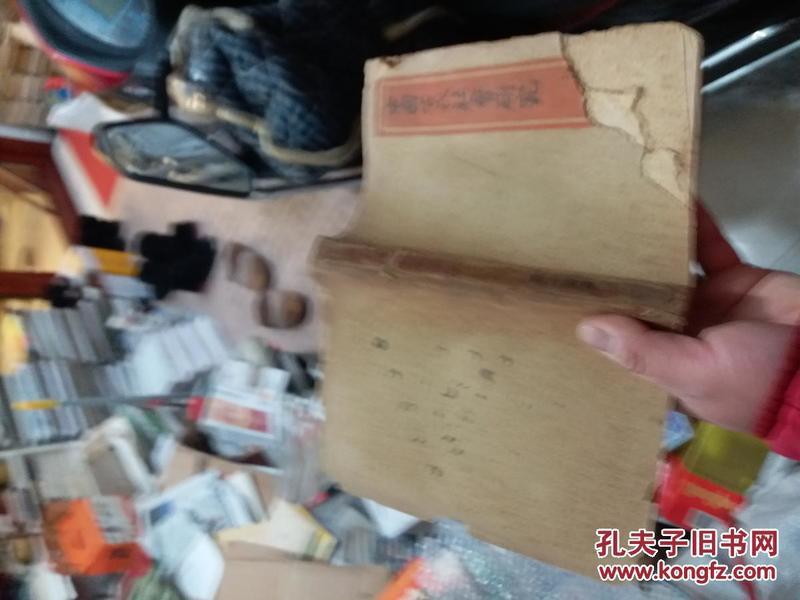 中国古代社会研究       新E3
