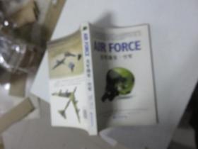 美军战史空军