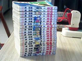 H2 (第1—19册、第29册,共20本合售)【书重2.8斤】