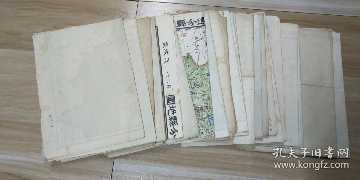 民国时期大尺幅日本地图 《日本交通分县地图》24张合售,3,5-22,25,27,32,40,41号。20年代大坂每日新闻出版