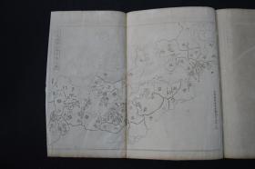 图 各战役地图 日本历史 足利氏 源氏 北条氏 织