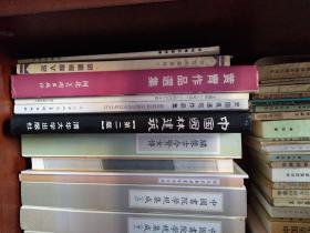 中国园林建筑(第二版)