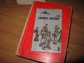 CHINESE HISTORY中国古代史 英文版 第2页缺一小块