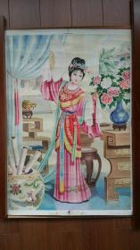 1986周德铸年画作品《秦雪梅观画》出版物原稿