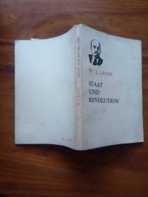 国家与革命(德文版)