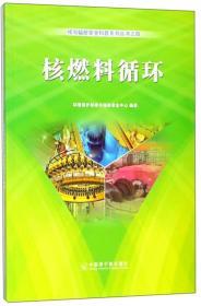 改革开放40年外国儿童文学译介研究