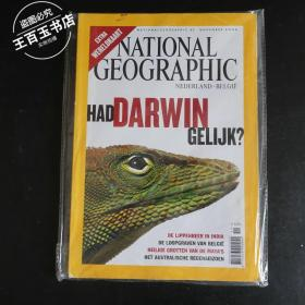 NATIONAL GEOGRAPHIC 2004.11