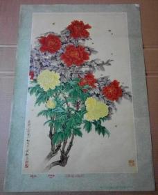 老年画 宣传画-于非闇 花鸟,2开