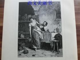 【现货 包邮】1887年木刻木刻版画《吻》 (Ein kuss in ehren)  尺寸约41*29厘米  (货号 18031)