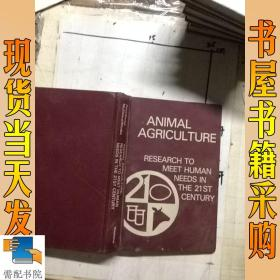 ANIMAL AGRICUTURE    动物农业