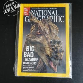 NATIONAL GEOGRAPHIC 2007.12