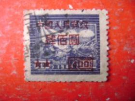 3.政7,华东邮政交通图,加字改值400元