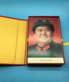 毛主席毛泽东老照片相册100张全套,,,,