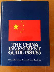 The china investment guide 1984 1985