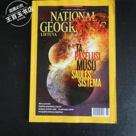 NATIONAL GEOGRAPHIC 2013 LIEPA